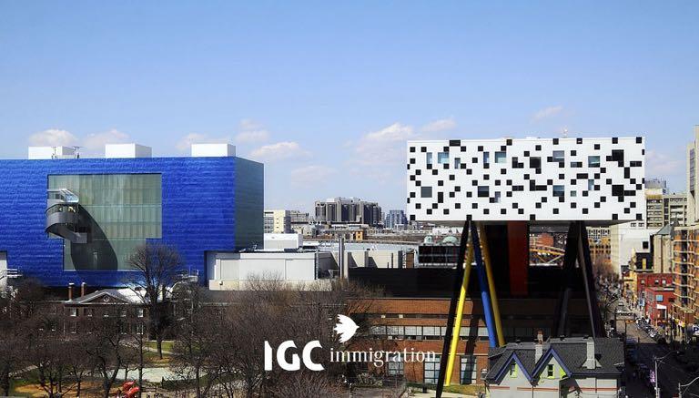Đại học OCAD ở Toronto